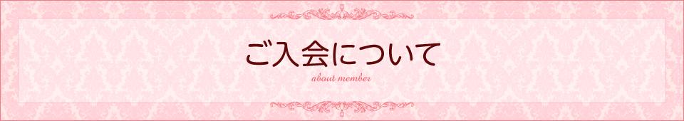 member_03